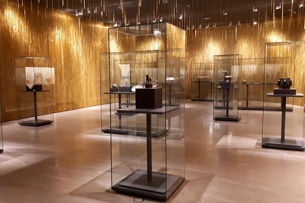 Las Artes del Metal en Al-Andalus